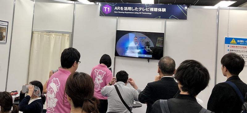 ARを活用したテレビ視聴体験
