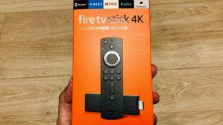 FireTVstick4K表面