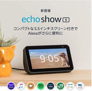 echo-show5-amazon