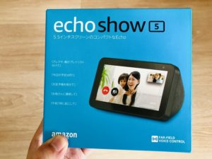 Echo Show 5の使い方、おすすめ機能3選。dotと置き換えてカラオケが捗る!?