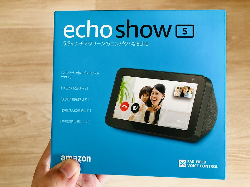 エコー 5 アレクサ ショー Amazon Echoデバイスを複数台を連携するやり方やできることまとめ。2台のEcho