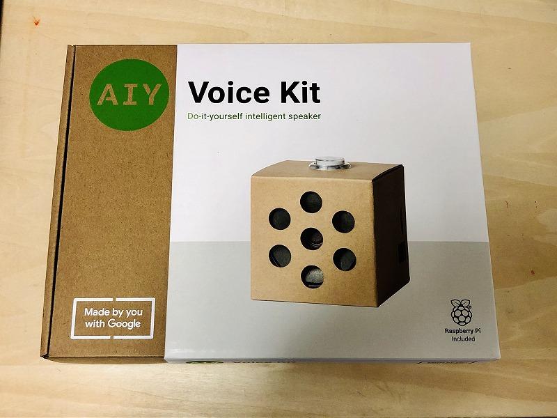 GoogleAIYVoice Kit箱