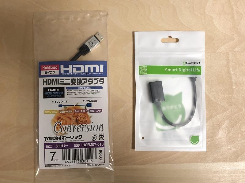 HDMIとUSB変換器