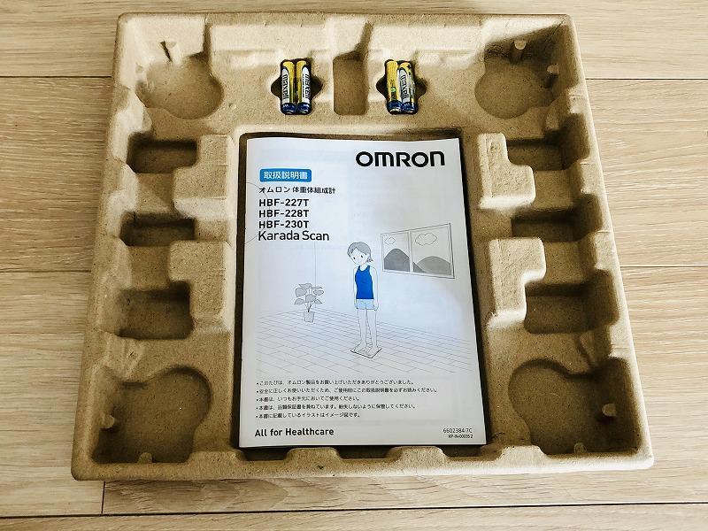 オムロン体重計説明書