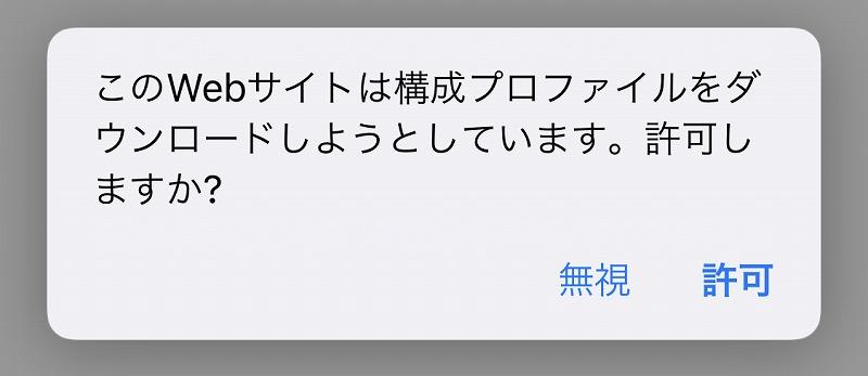 みおぽんプロファイルダウンロード