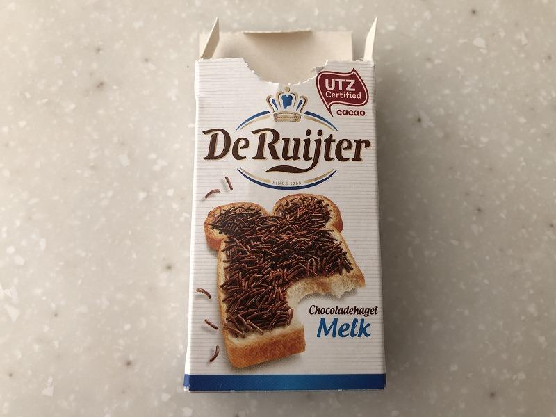 オランダチョコフレークミルク