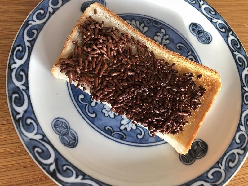 チョコフレーク焼きパン