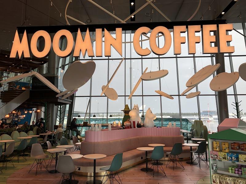 ヘルシンキ空港ムーミンカフェ