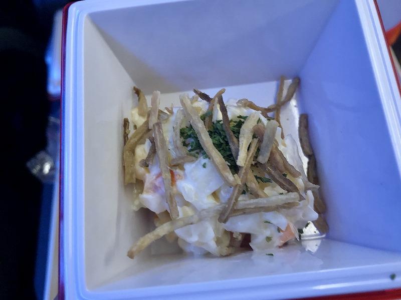 吉野家サラダ
