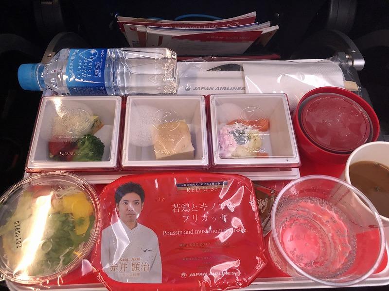 JAL機内食U35