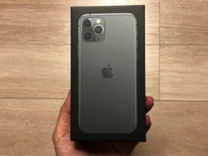 【iPhone 11 Proレビュー】iPhone8から買い替えで使い勝手はどうなった?(開封・感想)