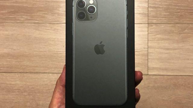 iPhone11Pro開封レビュー