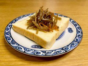 銀座に志かわの高級食パンをアレンジ