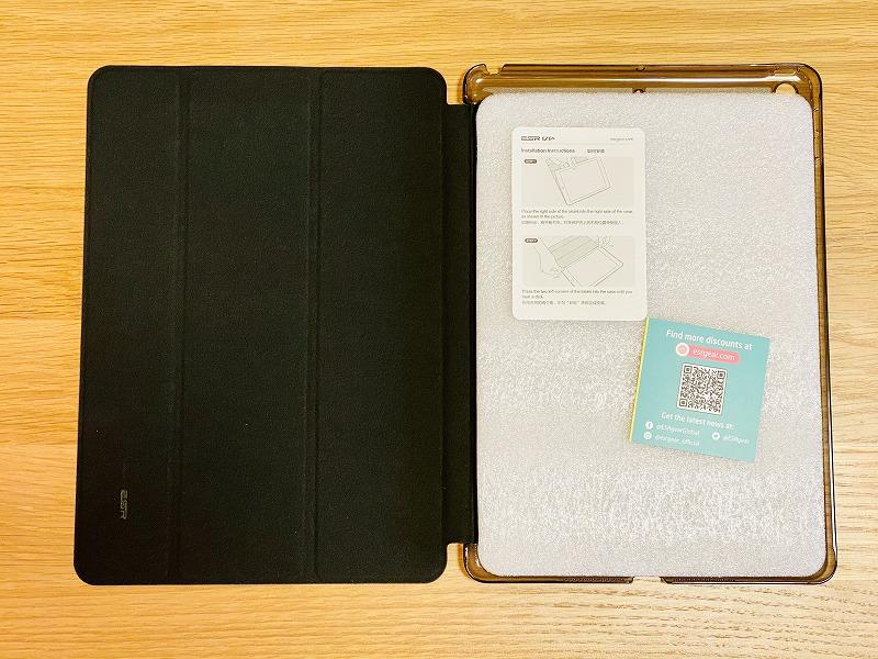 iPad第7世代ケース中身