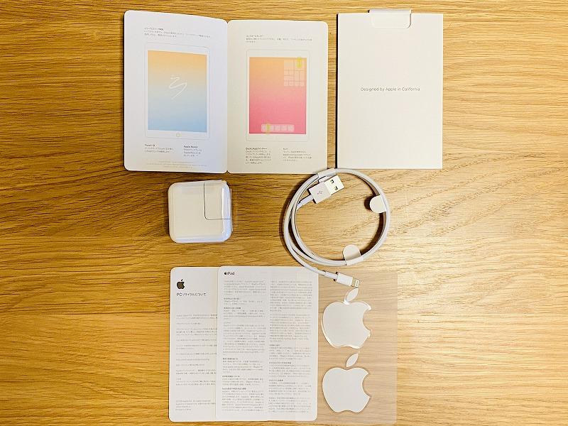 iPad第7世代同梱品