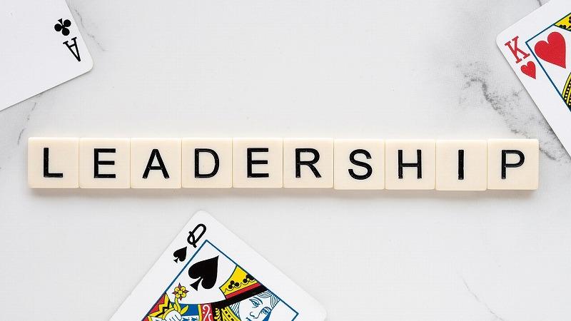 リーダーシップスキル