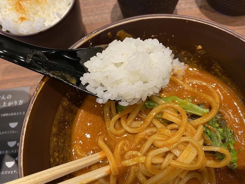 御飯と食べる