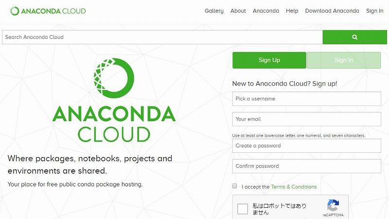 Anacondaインストール後画面