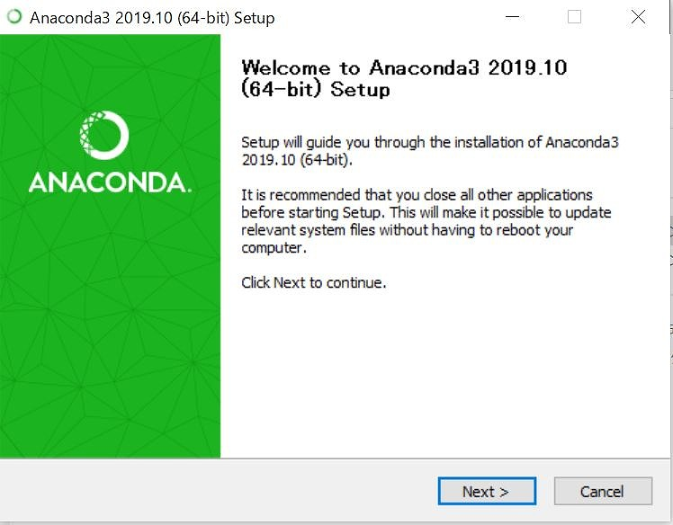 Anacondaインストール画面