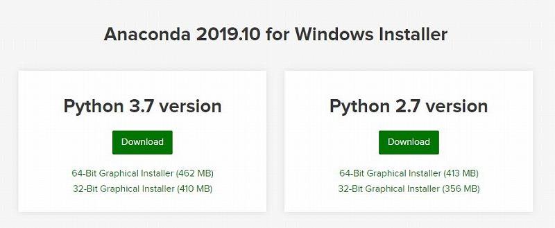 Python環境構築の方法