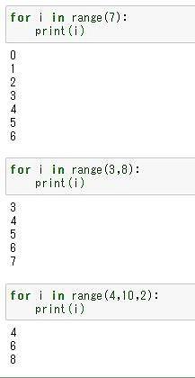 for文range関数