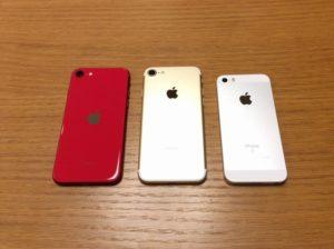 iPhoneSE2とiPhone7とiPhoneSE裏面
