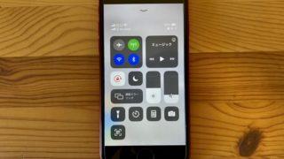 新iPhoneSEでドコモFOMA SIM(フォーマシム)eSIMと併用してみた!