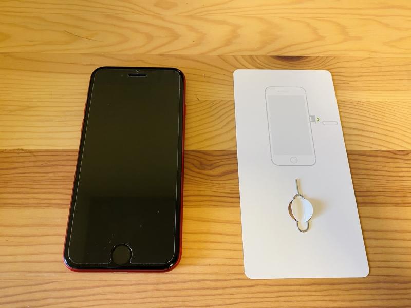 新iPhoneSEと針