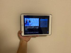 Amazon Prime Video(プライムビデオ)をiPadで観る