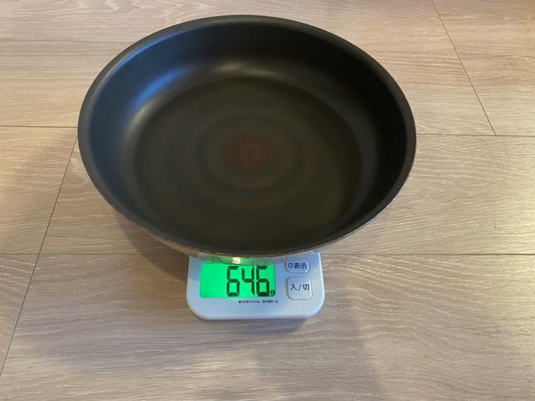 インジニオ・ネオの26cmフライパンの重さ