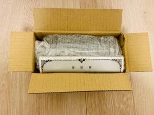 ヤマハPASリチウムバッテリー開封の儀