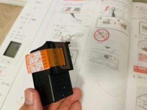 ブラックインクもオレンジテープを外す