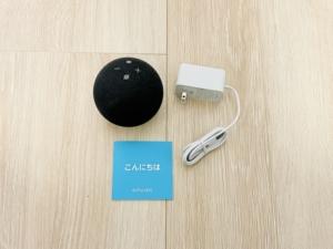 Echo Dot第4世代同梱