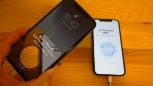 iPhone11ProのカメラでiPhone12Pro