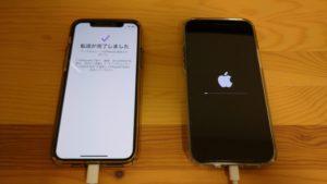 iPhone12Proデータ移行完了