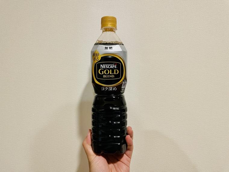 ネスカフェ・ゴールドブレンドボトル